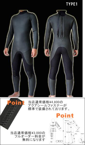 【日本製セミドライ フルオーダー無料】ウェットスーツ メンズ レディース 日本製 オーダー 5mmセミドライフルスーツ サーフィンウェット SUP 防水ファスナー