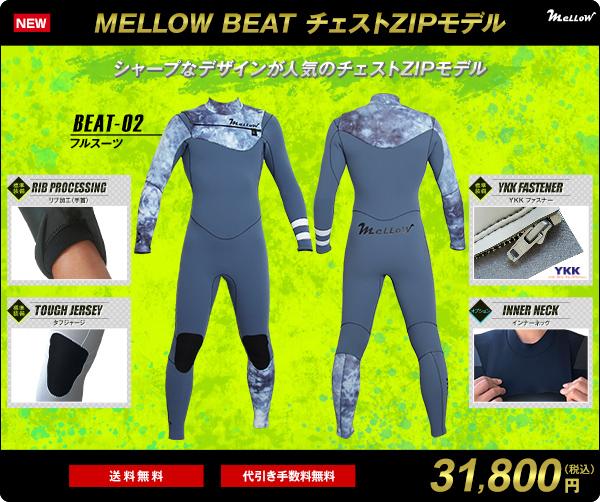 最新モデル 日本製 3mmジャーフル 2mm オーダー 卓越 ウェットスーツ 国内正規総代理店アイテム ジャーフル メンズ 3mm レディース フルオーダー チェストZIP サーフィン