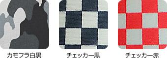 PLYFLEX普拉如果萊克斯日本製造準幹燥簡易潛水服橡膠全部的西服特別定做訂貨全部的訂貨衝浪5mm 3mm