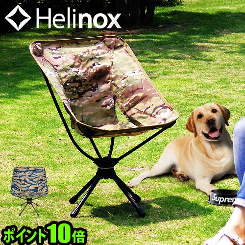 ヘリノックス helinox スウィベルチェアヘリノックスチェア タクティカル HELINOX 椅子 キャンプ イス アウトドア 折りたたみ キャンプ用品 北欧 アウトドア用品 軽量 キャンプ用品 アウトドア チェアー 椅子 レジャー おしゃれ デザイン plywood オシャレ