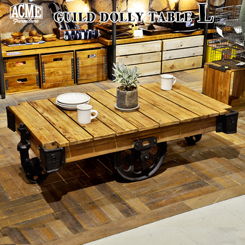 コーヒーテーブル アンティーク デザイン おしゃれ【メーカー直送品】アクメファニチャー ギルド ドーリーテーブル LサイズACME Furniture GUILD DOLLY TABLE L (F)ローテーブル◇ カフェテーブル