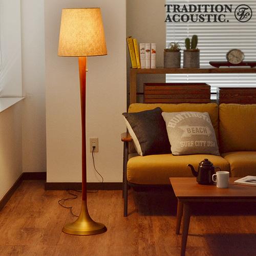 送料無料 フロアライト スタンドライト フロアランプ おしゃれ アンティーク【あす楽14時まで】エルモンテ フロアランプEl Monte FLOOR LAMP [THR002]照明 間接照明 スタンド 床置き ヴィンテージ ◇インテリア モーテル 家具 北欧 led リビング 寝室