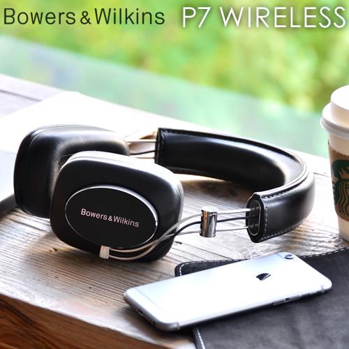 送料無料 B&W ワイヤレス ヘッドホン ヘッドフォン【あす楽14時まで】Bowers & Wilkins P7 Wirelessbluetooth 軽量 コンパクト バウワース&ウィルキンス 高音質 おしゃれ ブラック ipod iphone◇ブルートゥース 結婚祝い 雑貨【smtb-F】デザイン オシャレ