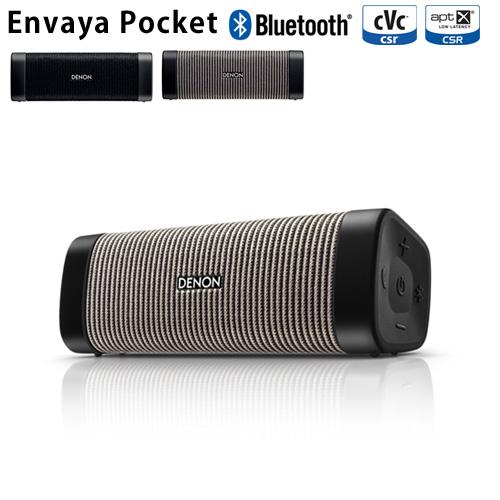 送料無料 ポータブル Bluetooth スピーカー【あす楽14時まで】 Denon Envaya Pocket Bluetooth スピーカーEnvaya Pocket DSB50BTハンズフリー スピーカー スマートフォン bluetooth 防塵 防水 充電◇バッテリー コンパクト アウトドア スマホ デザイン