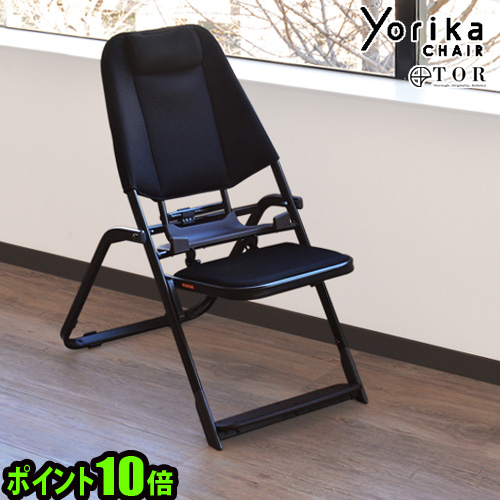 マッサージチェア【メーカー直送品】ポイント10倍LOUrde TOR yorika chair AX-BI206ルルド トール ヨリカチェアリラックスチェア マッサージ 肩 足 椅子 イス インテリア プレゼント◇父の日 母の日 敬老の日