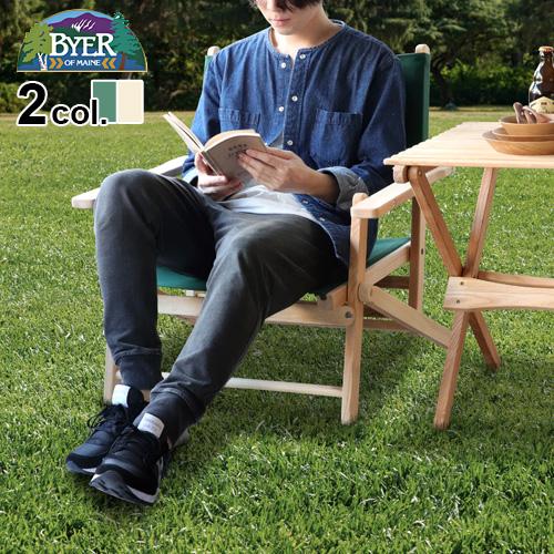 \MAX45倍★お買い物マラソン期間中/送料無料 折り畳み椅子 アウトドア 【あす楽14時まで】バイヤーオブメイン パンジーン ホワイトアッシュコレクションレンジリーチェアByer of Maine Pangean Whiteash Collectionローチェア
