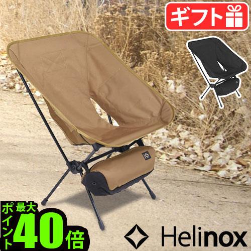 \MAX46倍★お買い物マラソン期間中/チェア 椅子 キャンプ イス アウトドア 折りたたみ【あす楽14時まで】送料無料 ポイント10倍ヘリノックス タクティカルチェア [L] HELINOX Tactical Chair [L] キャンプ用品 北欧