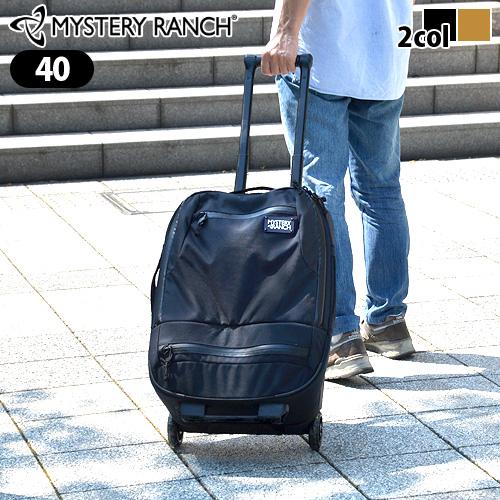 送料無料 ソフトキャリーバッグ ソフトキャリーケース スーツケース 【あす楽14時まで】Mystery Ranch MISSION WHEELIEミステリーランチ ミッションウィリー 40軽量◇フロントオープン 大型 ブランド おすすめ アウトドア