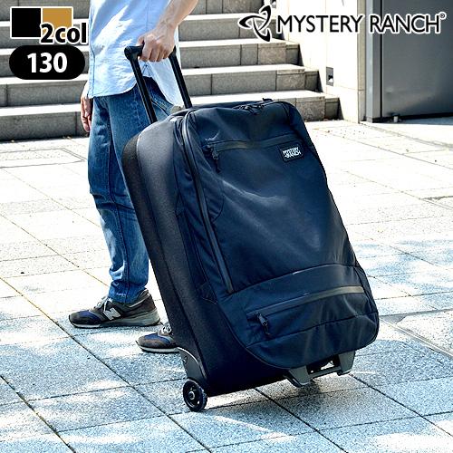 送料無料 ソフトキャリーバッグ ソフトキャリーケース スーツケース【あす楽14時まで】 Mystery Ranch MISSION WHEELIEミステリーランチ ミッションウィリー 130軽量◇フロントオープン 大型 ブランド おすすめ アウトドア