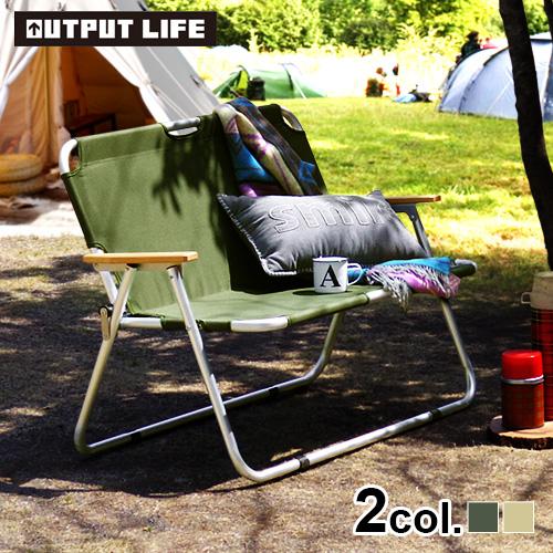 折り畳み アウトドア ベンチ チェア 背もたれ【あす楽14時まで】アウトプットライフ フォールディング ソファOUTPUT LIFE FOLDING SOFA折りたたみ椅子 軽量 キャンプ ガーデンチェア おしゃれ◇ソファー