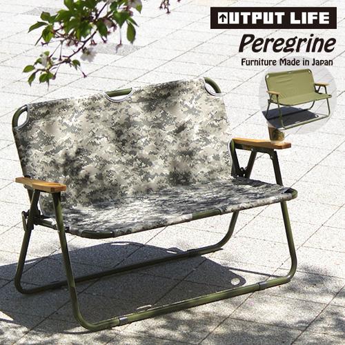折り畳み アウトドア ベンチ チェア 背もたれ【あす楽14時まで】OUTPUT LIFE x Peregrine Furniture コラボアウトプットライフ × ペレグリンファニチャーフォールディング ソファ折りたたみ椅子 軽量 キャンプ◇ガーデンチェア おしゃれ ソファー