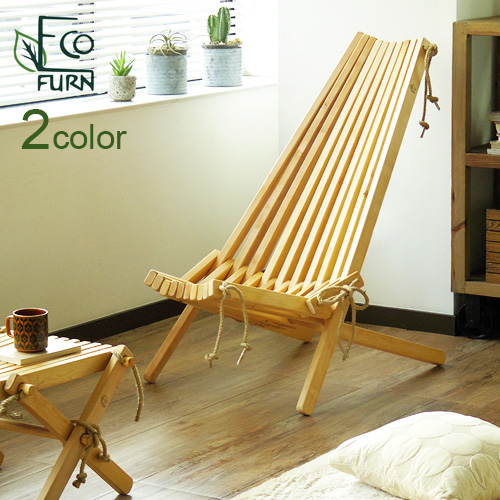 \MAX47倍/送料無料 チェア 北欧 おしゃれ 無垢 家具 おりたたみ 椅子 木製【あす楽14時まで】エコファーン エコチェア Eco Furn EcoChair折りたたみ椅子 ガーデンチェア アウトドア インテリア 持ち運び おすすめ