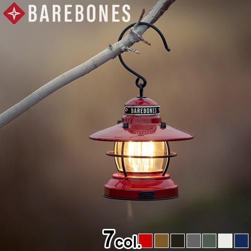 ランタン led おしゃれ アンティーク BAREBONES Mini Edison Lantern LED ベアボーンズ ミニ エジソン ランタン アウトドア キャンプ テント グランピング 電池 単三電池 USB ランタン led おしゃれ アンティーク【あす楽14時まで】BAREBONES Mini Edison Lantern LEDベアボーンズ ミニ エジソン ランタンアウトドア キャンプ テント グランピング 電池 単三電池 USB◇吊るせる フック アメリカ 間接照明 寝室 ギフト プレ