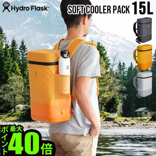 ソフトクーラーバッグ 保冷 クーラーボックス 大容量 【あす楽14時まで】 送料無料Hydro Flask Soft Cooler Packハイドロフラスク クーラーパック [15L]保冷バッグ リュック 防水 アウトドア◇大型 おしゃれ キャンプ ピクニック