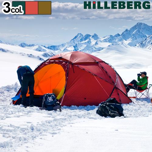 \MAX45倍★お買い物マラソン期間中/送料無料 正規品 テント ドーム アウトドアヒルバーグ アトラス ベーシックHILLEBERG ATLAS Basic [ 8人用 ]おしゃれ キャンプ グランピング シェルター スクリーンタープ 雨よけ