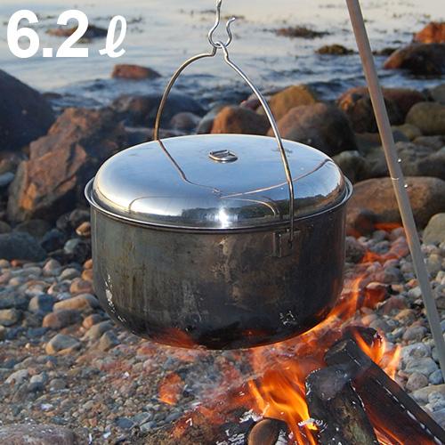 \MAX45倍★お買い物マラソン期間中/ステンレス キャンプ アウトドア 鍋 銅 送料無料【あす楽14時まで】イーグルプロダクツ キャンプファイヤーポットEAGLE Products Campfire Pot 6.2L ST515調理器具 ポット おしゃれ おすすめ 北欧
