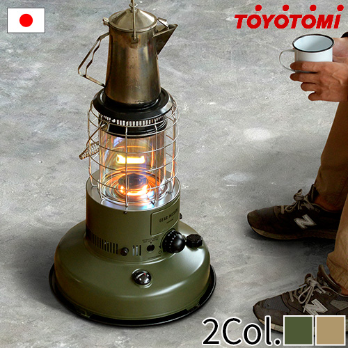 石油ストーブ 灯油ストーブ おしゃれ 対流式 トヨトミ TOYOTOMI 休み レインボーランタン ギアミッション GEAR MISSION RR-GE-25 ランタン調 暖房器具 レトロ 流行のアイテム スタイリッシュ 小型 クラシック ギアミッションTOYOTOMI 日本製 グッズ 送料無料 あす楽14時まで RR-GE-25限定モデル 防災 レインボー