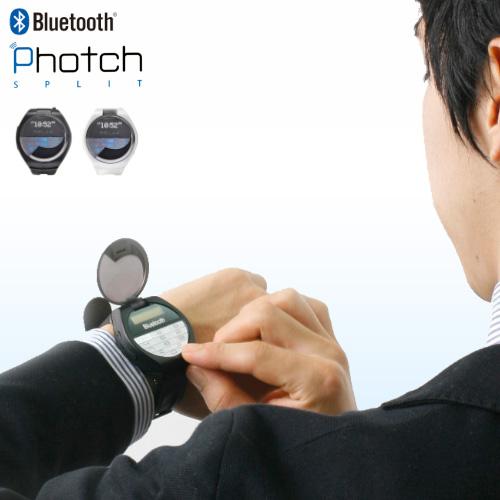 \MAX46倍★お買い物マラソン期間中/スマートウォッチ リストウォッチ 腕時計 時計【あす楽14時迄】【送料無料】Photch SPLIT フォッチスピリット【smtb-F】RELAX bluetooth ブルートゥースiphone スマートフォン 脱着式 メンズ