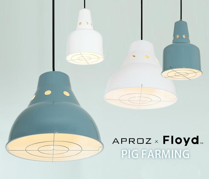 Floyd/アプロス ピッグ ファーミング