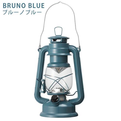ランタン led レトロP10倍Bruno ブルーノ LEDランタン BOL001ランプ アウトドア 電池式 スタンド アンティーク ランタンハンガー 明るい 照明器具 照明 ピクニックシリーズ 省エネ◇夜 屋外 おしゃれ アウトドア 登山 結婚祝い オシャレ
