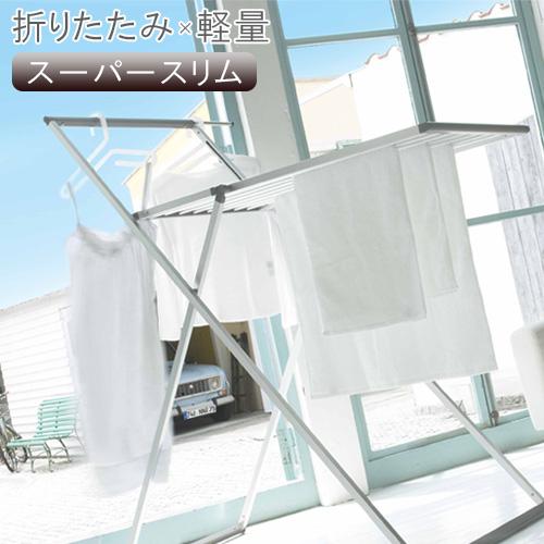 【あす楽14時まで】 送料無料(沖縄離島除く) kakal for Laundry [SUPER SLIM TYPE] カカル フォーランドリー スーパースリムタイプ 【smtb-F】物干し台 物干し 伸縮自在アルミ製 室内 生活雑貨 折りたたみ