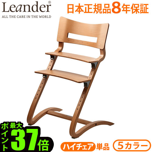 Amazing Baby Chair Kids High Chair Wooden Japanese Regular Article Eight Years Guarantee Lien Da High Chair Leander High Chair Popularity Baby Fall Prevention Caraccident5 Cool Chair Designs And Ideas Caraccident5Info