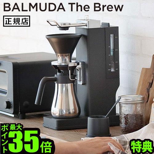 特典付 バルミューダ ザ ブリュー BALMUDA The Brew K06A-BK コーヒーメーカー ステンレス おしゃれ スリム 一人暮らし あす楽14時迄 店内全品対象 珈琲 コンパクト おすすめ 送料無料 コーヒーサーバー P5倍 カフェ 最安値挑戦