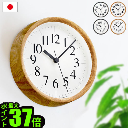 最も完璧な 壁掛け時計 おしゃれ F, カミアマクサシ c7e1f670