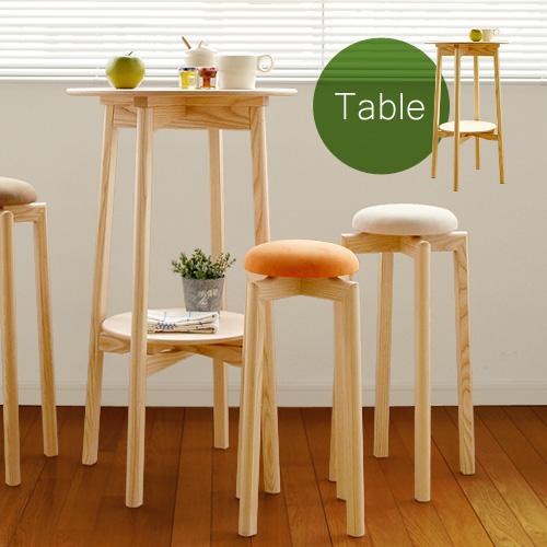 送料無料 (沖縄・離島除く) h concept × 匠工芸 MUSHROOM TABLE マッシュルーム テーブル 【smtb-F】 (T) F
