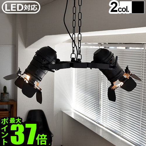 \MAX47倍/照明 おしゃれ ペンダントライト 2灯送料無料 P10倍 【あす楽14時まで】ART WORK STUDIO Stage-pendant 2アートワークスタジオ ステージペンダント 2灯スポットライト ランプ led 天井照明