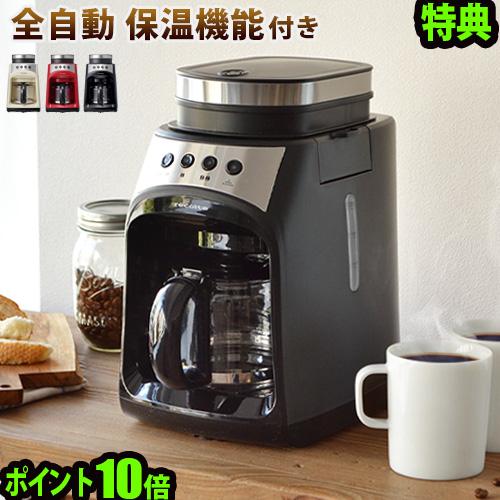 全自動 コーヒーメーカー ミル付き おしゃれ 珈琲 レコルト グラインドアンドドリップ フィーカ recolte Grind 最新号掲載アイテム DripCoffeeMaker FIKA RGD-1 コーヒーマシン グラインドアンドドリップコーヒーメーカー 人気 キャンペーンもお見逃しなく P10倍レコルト Drip おすすめ あす楽14時まで ドリップ ブラック Maker Coffee フィーカrecolte ブラッ 送料無料 特典付