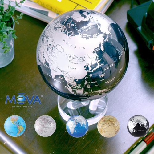 地球儀 グローブ 【14時まで】 送料無料 MOVA Globe ムーバ グローブ 6インチ 【 地球 ミニチュア インテリア プレゼント 】【smtb-F】 F