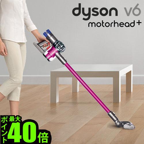 ダイソン v6 Motorhead+ 掃除機 F