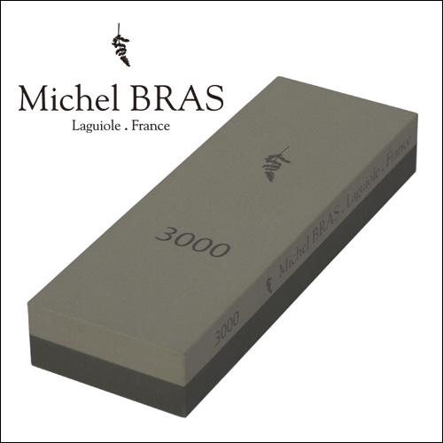 【送料無料】 Michel BRAS ミシェルブラス 砥石 BK-0011 ミシェル・ブラス ミシェルブラス 貝印 KAI 【smtb-F】 (T) F