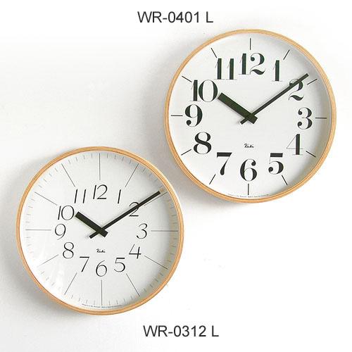 【送料無料】 【あす楽14時まで】 Riki clock リキクロック [L] 掛時計 【 時計 壁掛け デザイン 壁掛け時計 ウッド リキクロック 送料無料 】【smtb-F】