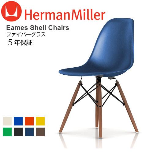 ハーマンミラー 正規販売店 5年保証 送料無料(沖縄・離島は除く) メーカー直送品イームズ ファイバーグラス シェルチェア サイドチェア 《ダウェルベース/ブラック×メープル》HermanMiller Eames Fiberglass Shell Chairs 【smtb-F】