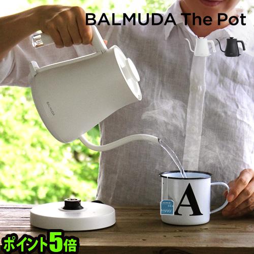 送料無料 ケトル 電気ケトル おしゃれ やかん 低価格 かわいい ポット バルミューダ ザ 湯沸かしポット 電気 湯沸かし器 電気ポット あす楽14時まで K02A-WH The ポイント5倍BALMUDA 新生活 キッチン家電 家電 結婚祝い K02A-BK コーヒー 公式ストア F Pot