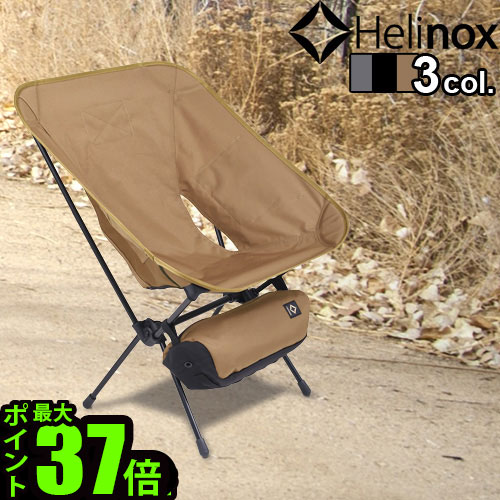 \MAX37倍/チェア 椅子 キャンプ イス アウトドア 折りたたみ【あす楽14時まで】送料無料 ポイント10倍ヘリノックス タクティカルチェア [L] HELINOX Tactical Chair [L] キャンプ用品 北欧
