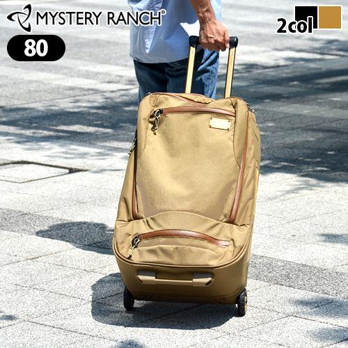 送料無料 ソフトキャリーバッグ ソフトキャリーケース スーツケース【あす楽14時まで】Mystery Ranch MISSION WHEELIEミステリーランチ ミッションウィリー 80軽量◇フロントオープン おすすめ ブランド コーデュラナイロン 人気