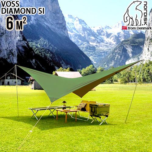 送料無料 正規品 タープ テント P10倍ノルディスク タープ ヴォス ダイヤモンド SINordisk VOSS Diamond SIグランピング キャンプ アウトドア ブランド 雨よけ 北欧 大型 大人数◇デンマーク フェス AKKA アッカ