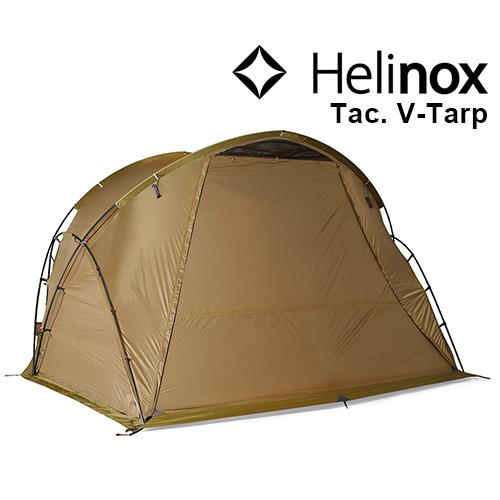 ヘリノックス テント ドーム型 簡単 大型 日よけ正規品 送料無料Helinox Tac. V-Tarp タクティカル Vタープキャンプ ドーム シェルター スクリーンタープ 簡単設営 ファミリー おしゃれ おすすめ◇かっこいい 6人用 コヨーテ アウトドア