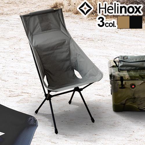 \MAX37倍/チェア 椅子 イス キャンプ アウトドア 折りたたみ椅子【あす楽14時まで】送料無料ヘリノックス タクティカル サンセットチェアHELINOX TACTICAL SUNSET CHAIRおしゃれ 軽量 コンパクト 北欧