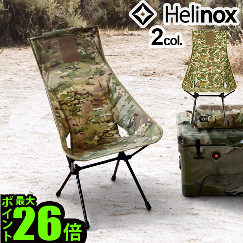 \MAX37倍/チェア 椅子 イス キャンプ アウトドア 折りたたみ椅子【あす楽14時まで】送料無料ヘリノックス タクティカル サンセットチェアカモHELINOX TACTICAL SUNSET CHAIRおしゃれ 軽量 コンパクト