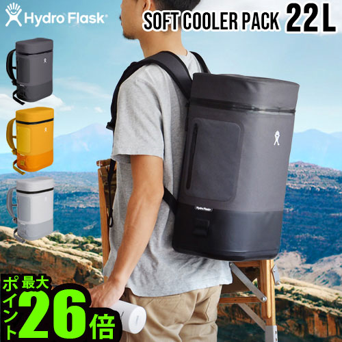 \MAX37倍/クーラーボックス クーラーバッグ 大容量 【あす楽14時まで】 送料無料Hydro Flask Soft Cooler Packハイドロフラスク クーラーパック [22L]保冷バッグ リュック 防水 アウトドア 大型 おしゃれ キャンプ