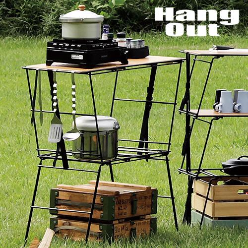 \MAX47倍/ テーブル 折り畳み キャンプ アウトドア 収納ラック ハングアウト クランク クッキングテーブル Hang Out Crank Cooking Table CRK-CT90  【あす楽14時まで】送料無料 アウトドア キャンプ キッチンテーブル