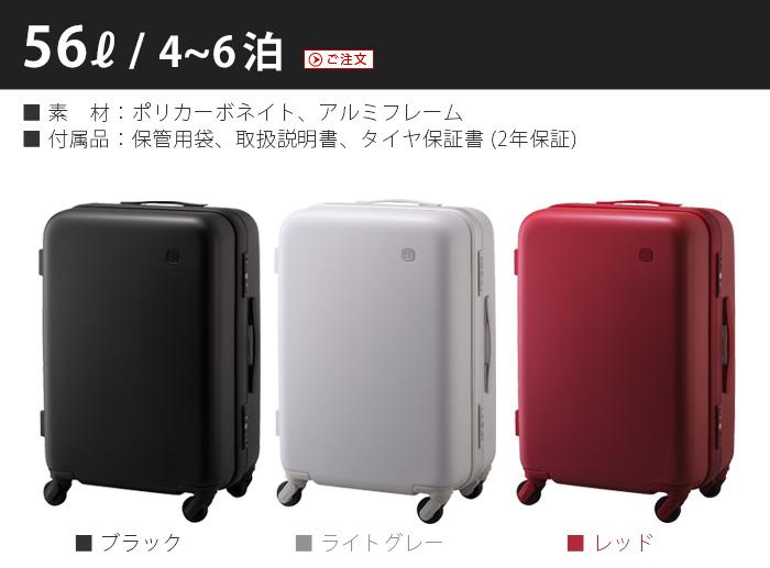 295f083630 ... で、シンプルでスッキリした印象のスーツケースに仕上がっています。 34L/2~4泊、56L/4~6泊、91L/7~9泊 の3サイズ 展開。34Lは国内線機内持ち込み可能サイズ※です。