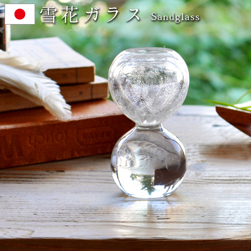 \MAX36倍★お買い物マラソン期間中/ペーパーウェイト ガラス