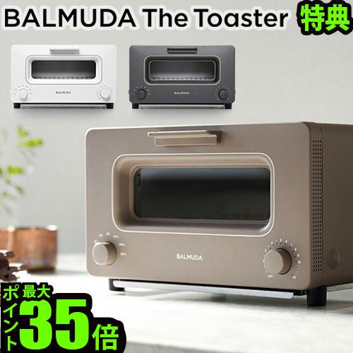 置くだけでおしゃれ!デザインが素敵でインテリアにもなる、おすすめオーブントースター
