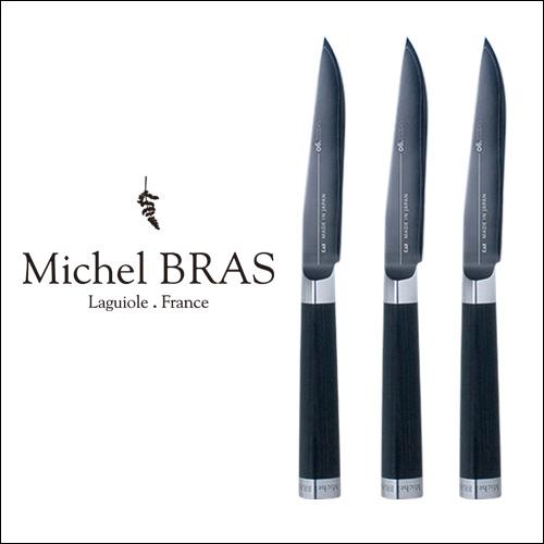 【送料無料】 Michel BRAS ミシェルブラス 包丁 3本セット 《No.7×3本》 BK-0010 ミシェル・ブラス ミシェルブラス 貝印 KAI 【smtb-F】 (T)