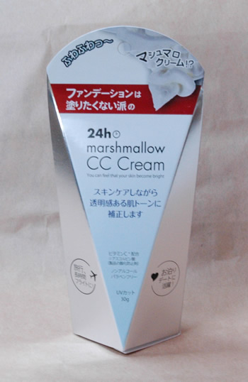 """30 g of marshmallow CC cream"""